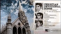 Christian Devotional Songs  L P Record