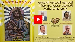 Jyothi Jyothi  - Popular CHRISTIAN BHAJAN by Deccan Records