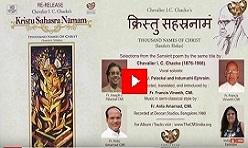 Kristum Kanya Sutham Vande - By Chevalier I. C. Chacko from Kristu Sahasra Namam