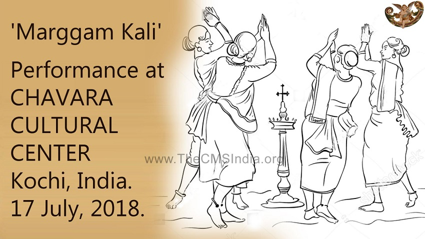 Mārggam Kali - Ongoing research By Dr. Joseph J. Palackal