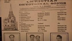 Christian Devotional Songs By K. J. Jesudos - L P Record