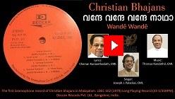 Vande Vande Natha - Christian Bhajans By Fr. Joseph J. Palackal