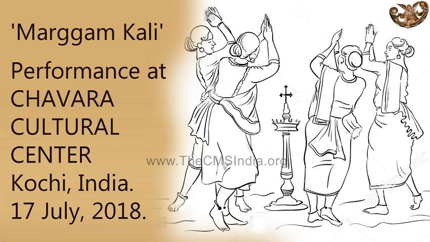 Mārggam Kali - Ongoing research By Dr. Joseph J. Palackal