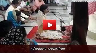 Angelina David sings a Christian Kriti